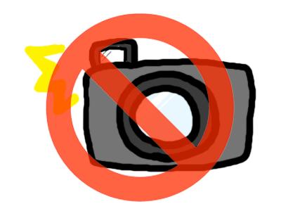 カメラのフラッシュを使わない