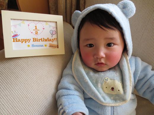 ハーフバースデー☆おめでとう!の赤ちゃん写真