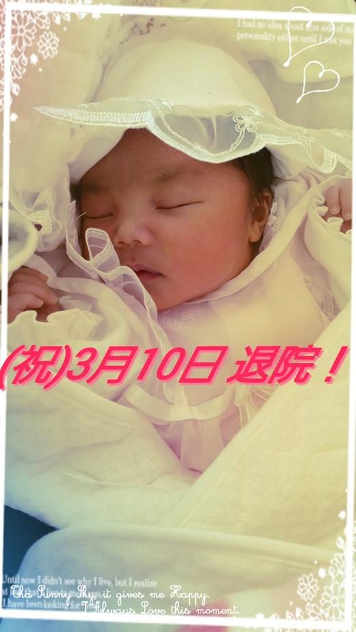 エンジェルベビーの赤ちゃん写真