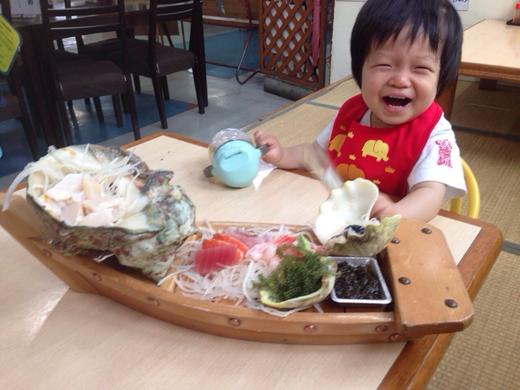 舟盛り最高~!!の赤ちゃん写真