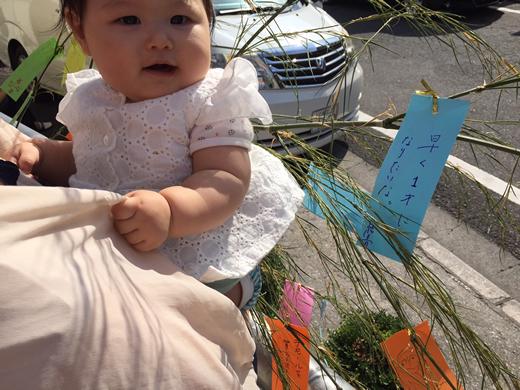 七夕に願いを乗せての赤ちゃん写真
