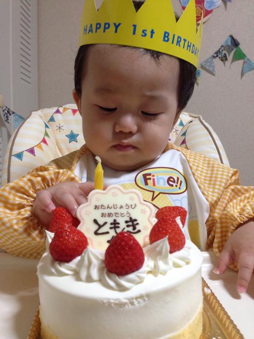 初めてのケーキ。の赤ちゃん写真